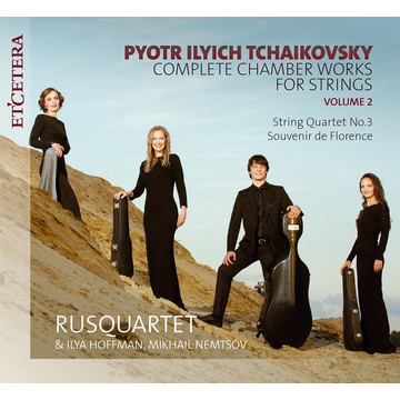Hoffman,Ilya Complete Chamber Works For Strings 2