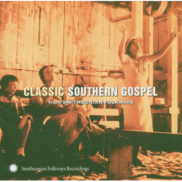 Various Classic Southern Gospel