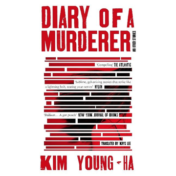 Young-Ha, Kim ISBN Diary of a Murderer book Paperback 208 pages