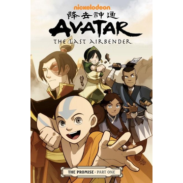 Yang, Gene Luen ISBN Avatar: The Last Airbender – The Promise Part 1