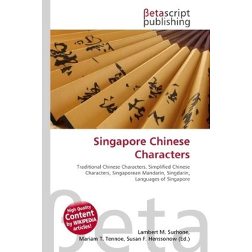 Betascript Publishing Singapore Chinese Characters