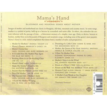 VARIOUS ARTISTS Mama's Hand