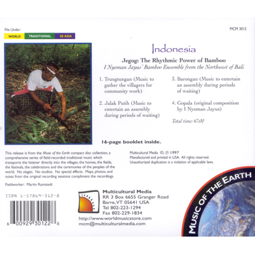 Various Artists Indonesia - Jegog: The Rhythmic Power of Bamboo