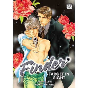 Yamane, Ayano ISBN Finder Deluxe Edition: Target in Sight