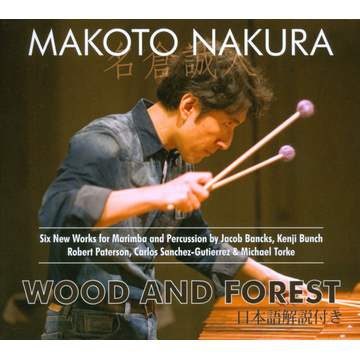 Makoto Nakura Wood and Forest
