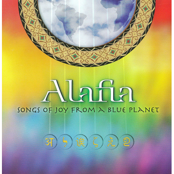 Various Artists Alafia: Songs of Joy From a Blue Planet