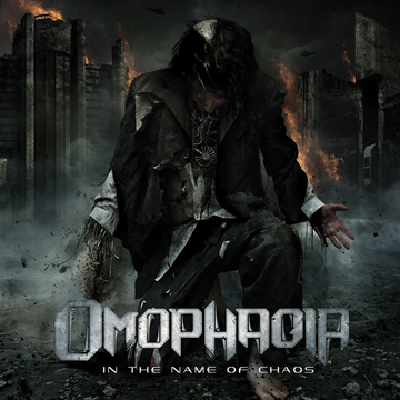 OMOPHAGIA in the name of chaos