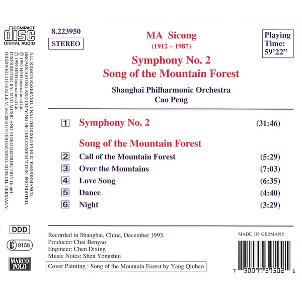 PENG,CAO - Ma: Symphony No. 2; Song of the Mountain