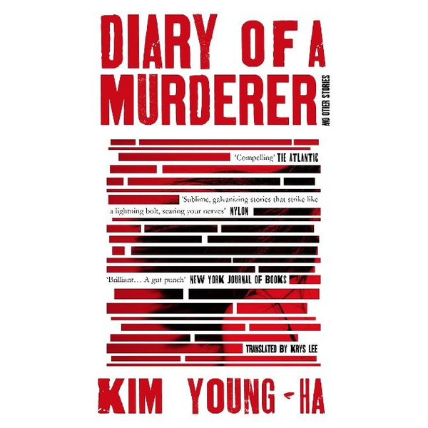 Young-Ha, Kim - ISBN Diary of a Murderer book Paperback 208 pages