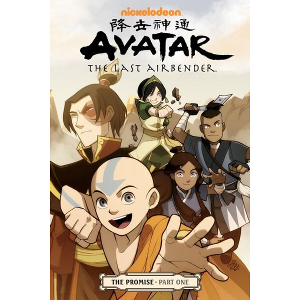 Yang, Gene Luen - ISBN Avatar: The Last Airbender – The Promise Part 1
