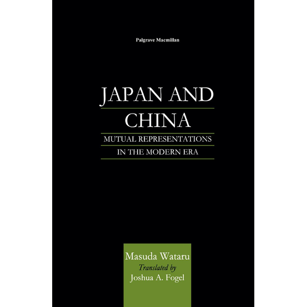 NA NA - Japan and China - Mutual Representations in the Modern Era
