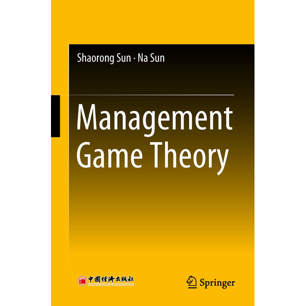 Shaorong Sun - Management Game Theory