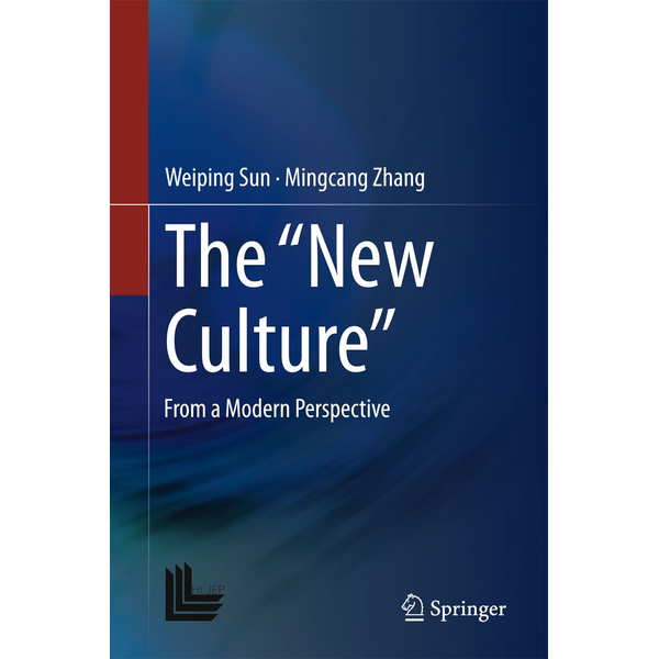 """Weiping Sun - The """"New Culture"""" - From a Modern Perspective"""