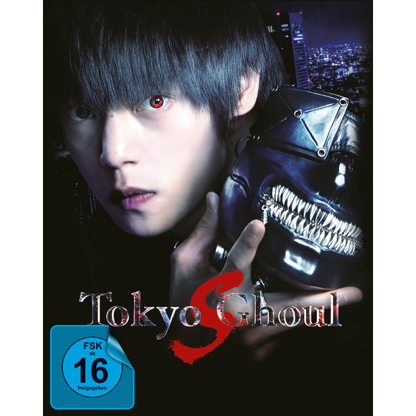 - Tokyo Ghoul S - The Movie - Blu-ray - Steelcase (Limited Edition)
