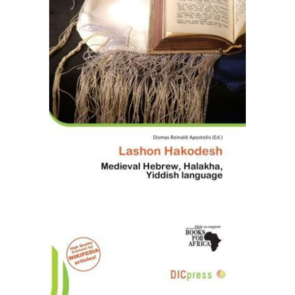 Alphascript Publishing - Lashon Hakodesh - Medieval Hebrew, Halakha, Yiddish language
