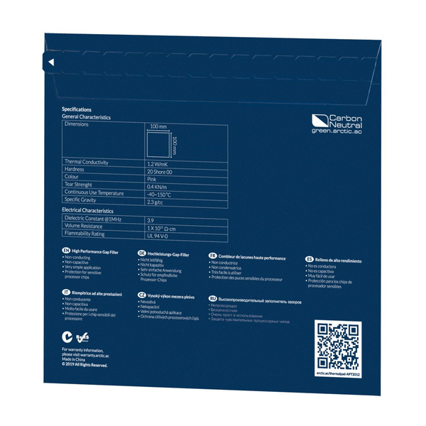 - ARCTIC Thermal Pad APT2012 Pack of 4 pieces