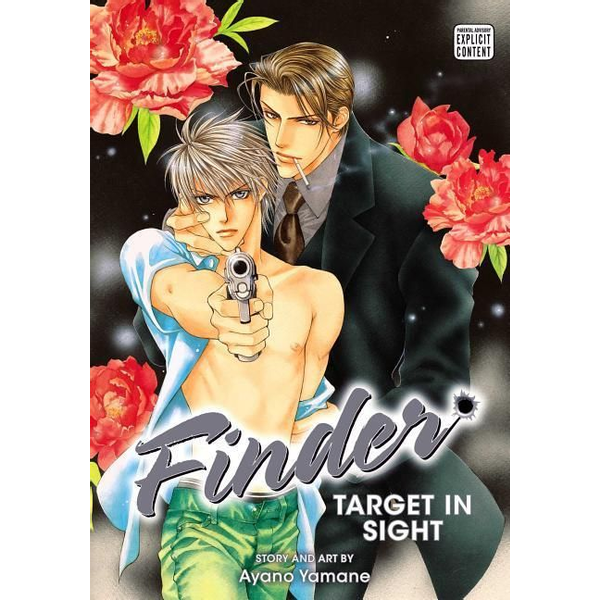 Yamane, Ayano - ISBN Finder Deluxe Edition: Target in Sight