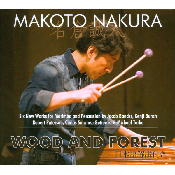 Makoto Nakura - Wood and Forest