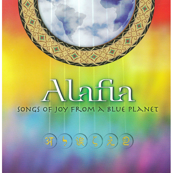 Various Artists - Alafia: Songs of Joy From a Blue Planet