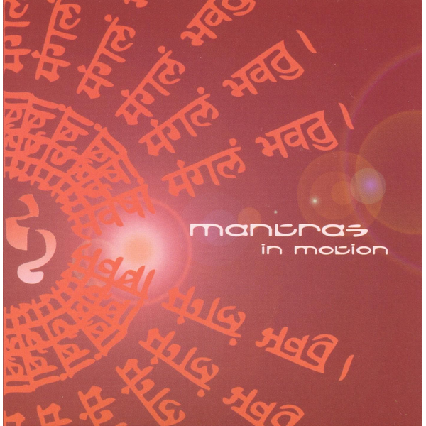DJ Leigh Wood - Mantras in Motion