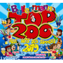 Ballermann Top 200 Alle Hits Des Sommers 2019