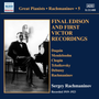 Great Pianist: Rachmaninov, Vol. 5 - Final Edison and First Victor Recordings