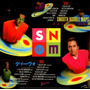 Smooth Noodle Maps (Deluxe 2CD Gatefold Digipak)