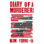 ISBN Diary of a Murderer book Paperback 208 pages