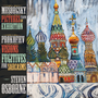 Musorgsky: Pictures from an Exhibition; Prokofiev: Visions Fugitives; Five Sarcasms