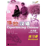 Experiencing Chinese - Living in China - Workbook. Mit 1 CD