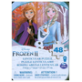 Spin Master Games Frozen 2 Lenticular (3D) Puzzle in Collectible Tin